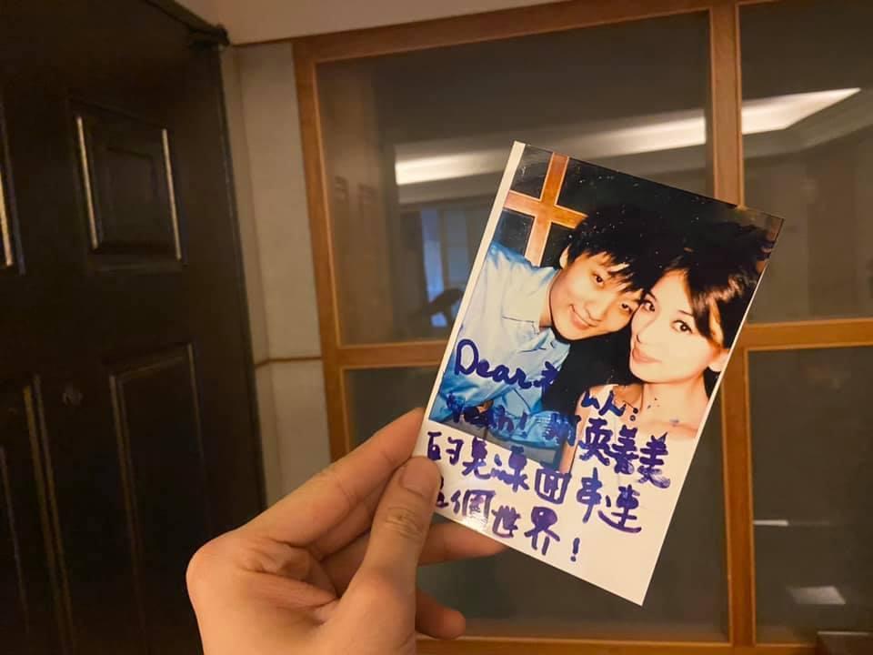 饒祥以據傳就是林志玲婚禮的主持人。圖/摘自臉書