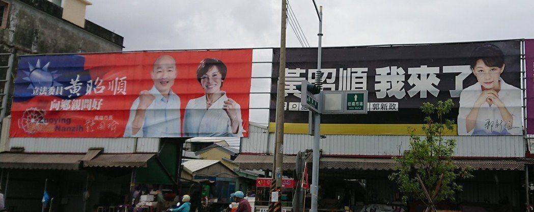 郭新政今年9月掛看板宣布無黨籍參選左楠區立委,引發不少話題。本報資料照