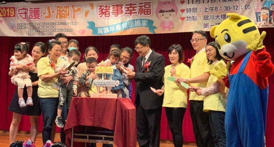 高醫新生兒科舉辦「守護小腳ㄚ、豬事幸福」活動,有60多位2歲半到5歲的早產兒回娘...