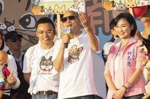 萌寵T恤義賣 韓國瑜認購10件近五千元