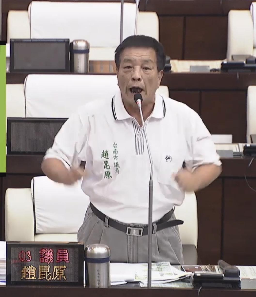 台南市無黨籍議員趙昆原。圖/取自網路