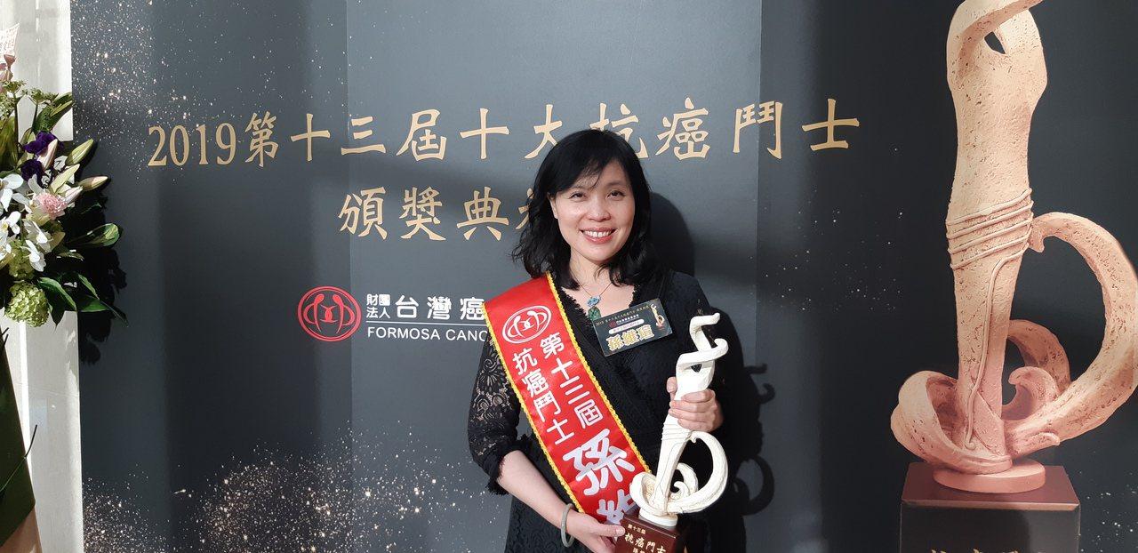 旅法藝術家孫維瑄今獲選為台灣癌症基金會2019年度十大抗癌鬥士。記者邱宜君/攝影