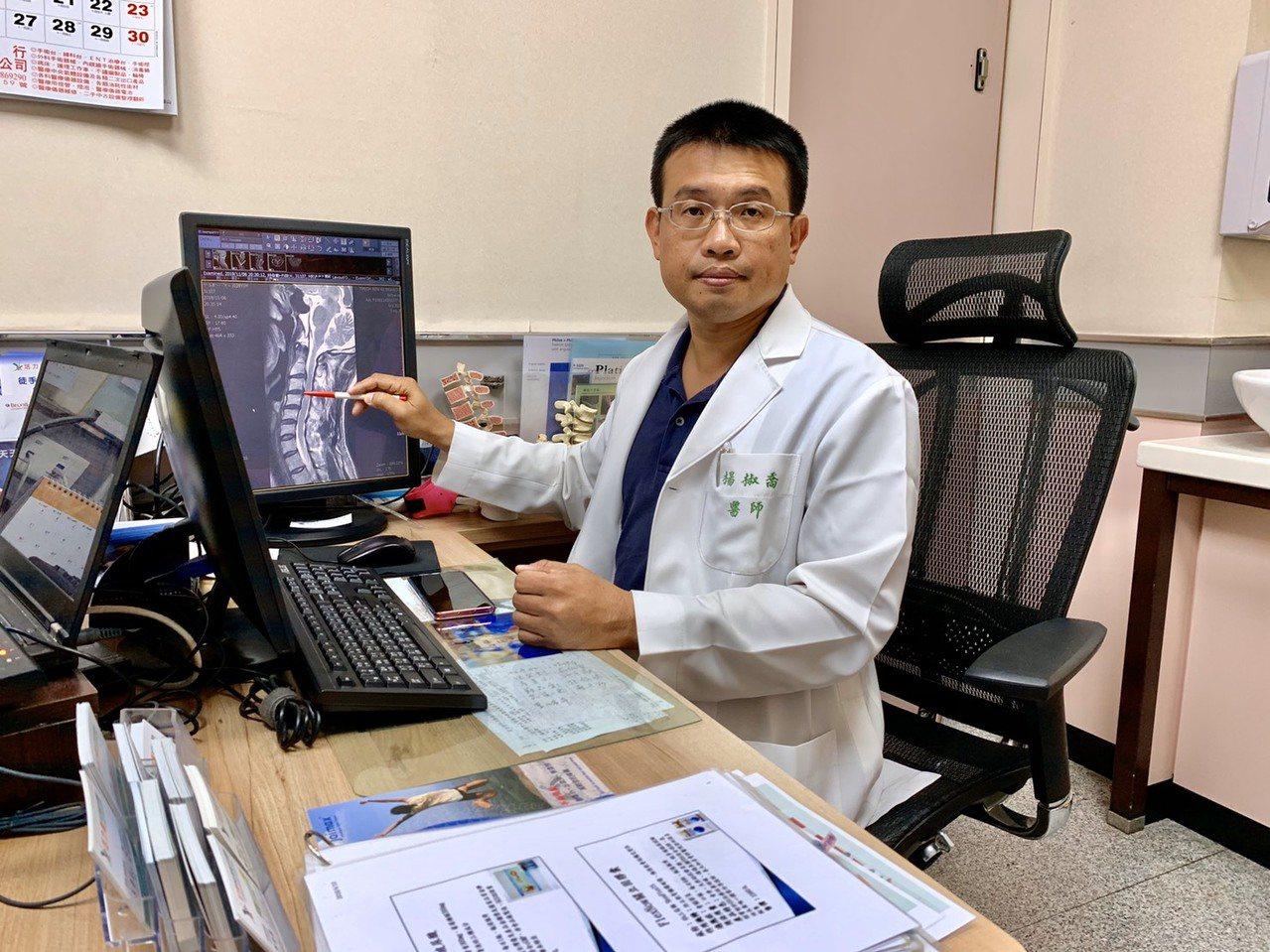 活力得中山脊椎外科醫院院長楊椒喬表示,微創頸椎內視鏡神經減壓融合術僅須夾除突出椎...