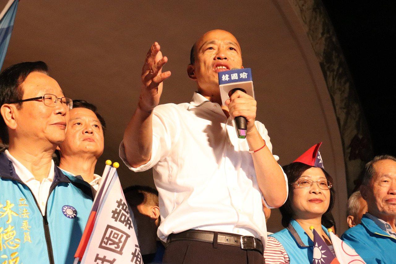 國民黨總統參選人韓國瑜說,若他當選一定會重視人才、經濟、外交、教育等議題。記者胡...