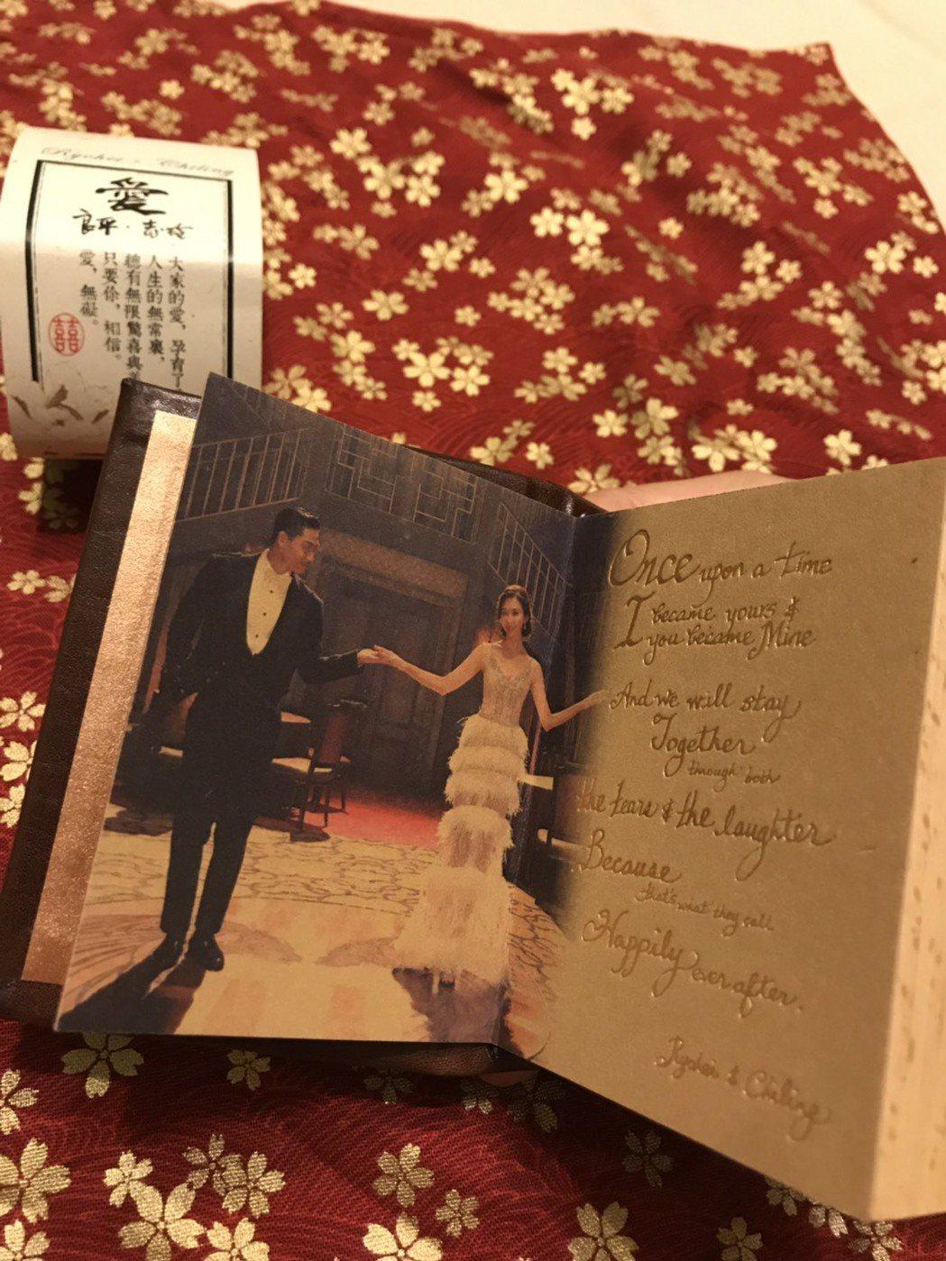 林志玲與AKIRA送給賓客的伴手禮。圖/讀者提供
