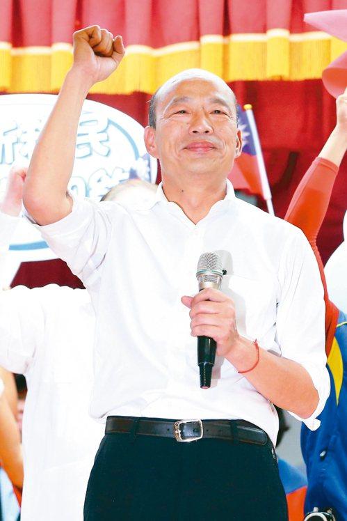 國民黨總統參選人韓國瑜昨天呼籲團結,下架民進黨政府。 記者葉信菉/攝影