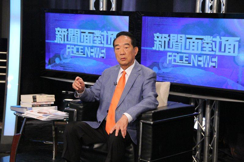 親民黨總統參選人宋楚瑜。記者陳煜彬/攝影