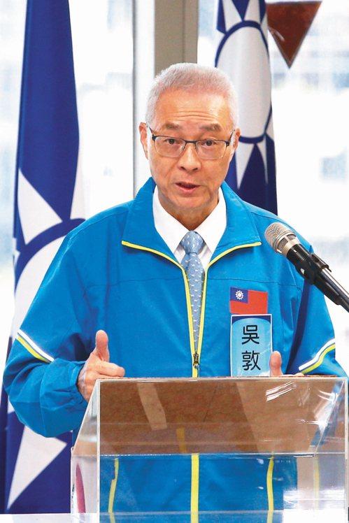 國民黨不分區立委名單確定,黨主席吳敦義說,「我不能講滿意,任何人都不會完全滿意」...