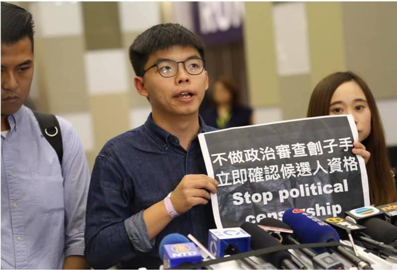 香港眾志秘書長黃之鋒。圖/取自黃之鋒臉書