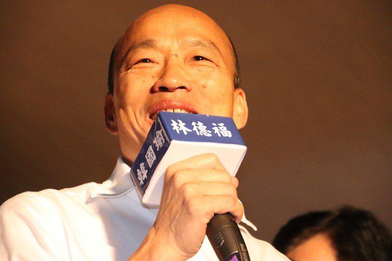 國民黨總統參選人韓國瑜。聯合報系資料照片/記者胡瑞玲攝影