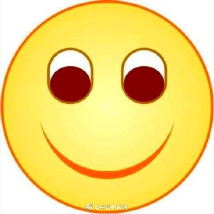 中國大陸最大通訊軟體微信中的「微笑」的表情圖案,在許多人眼中,竟然是個超討人厭的...