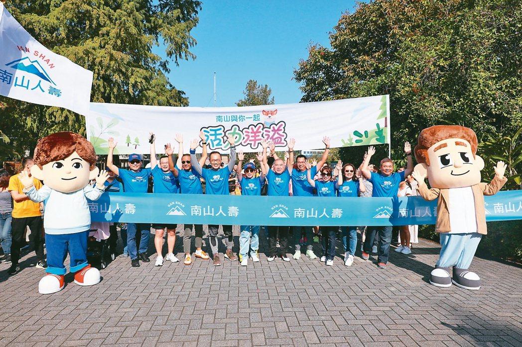 南山人壽在動物園舉行大型樂活健走活動,邀民眾、保戶及內外勤夥伴共2萬人參加。 南...