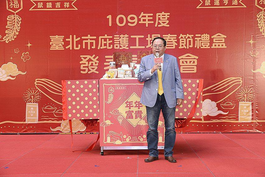 總經理歐立利唐立成。 台北市勞動局/提供