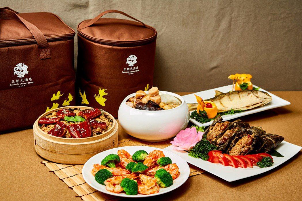 王朝大酒店推出「2020愛您愛您團圓年菜」預購,精選台式、廣式組合 每套年菜4,...