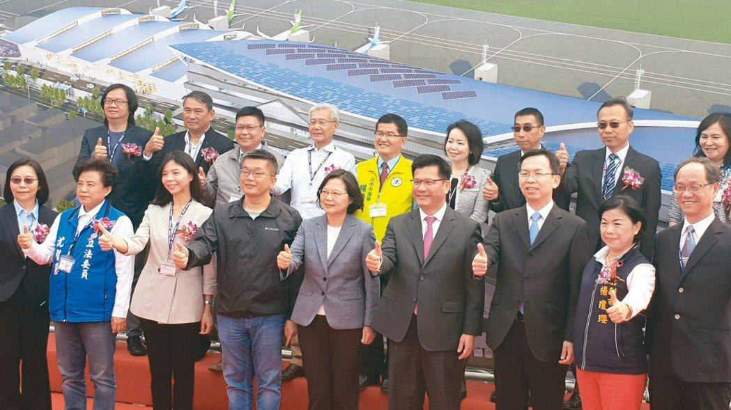 蔡英文總統(前排右5)今天到台中機場,主持台中國際機場國內航廈整體改善工程動土典...