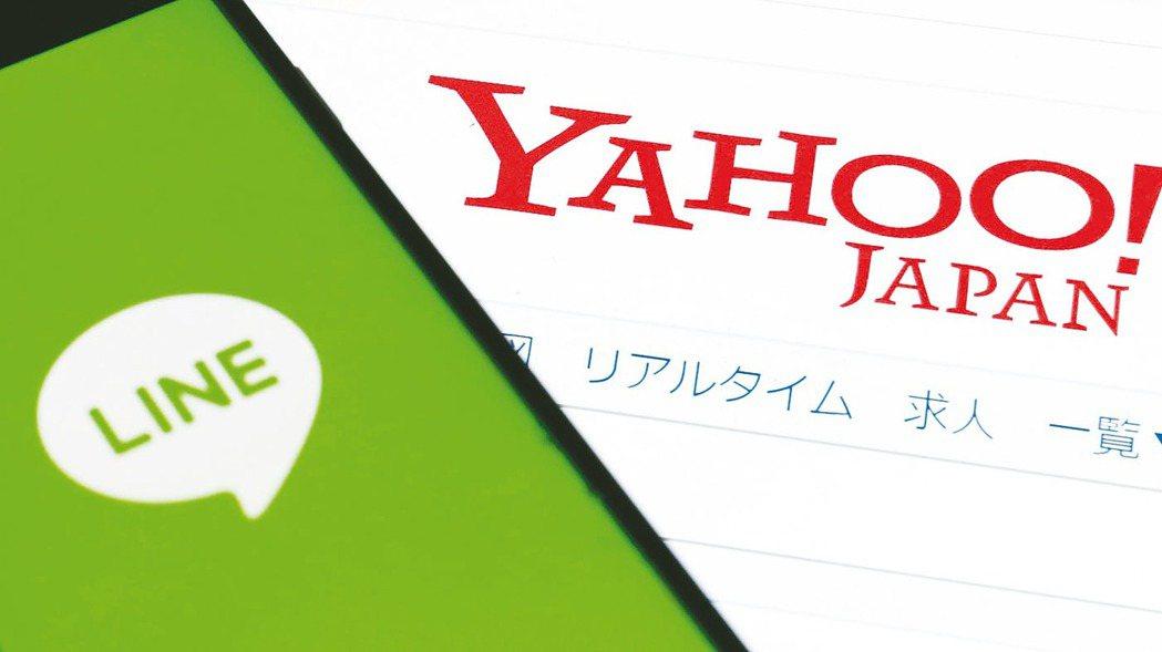 日本軟體銀行和南韓Naver同意合併旗下的雅虎日本和LINE。 美聯社