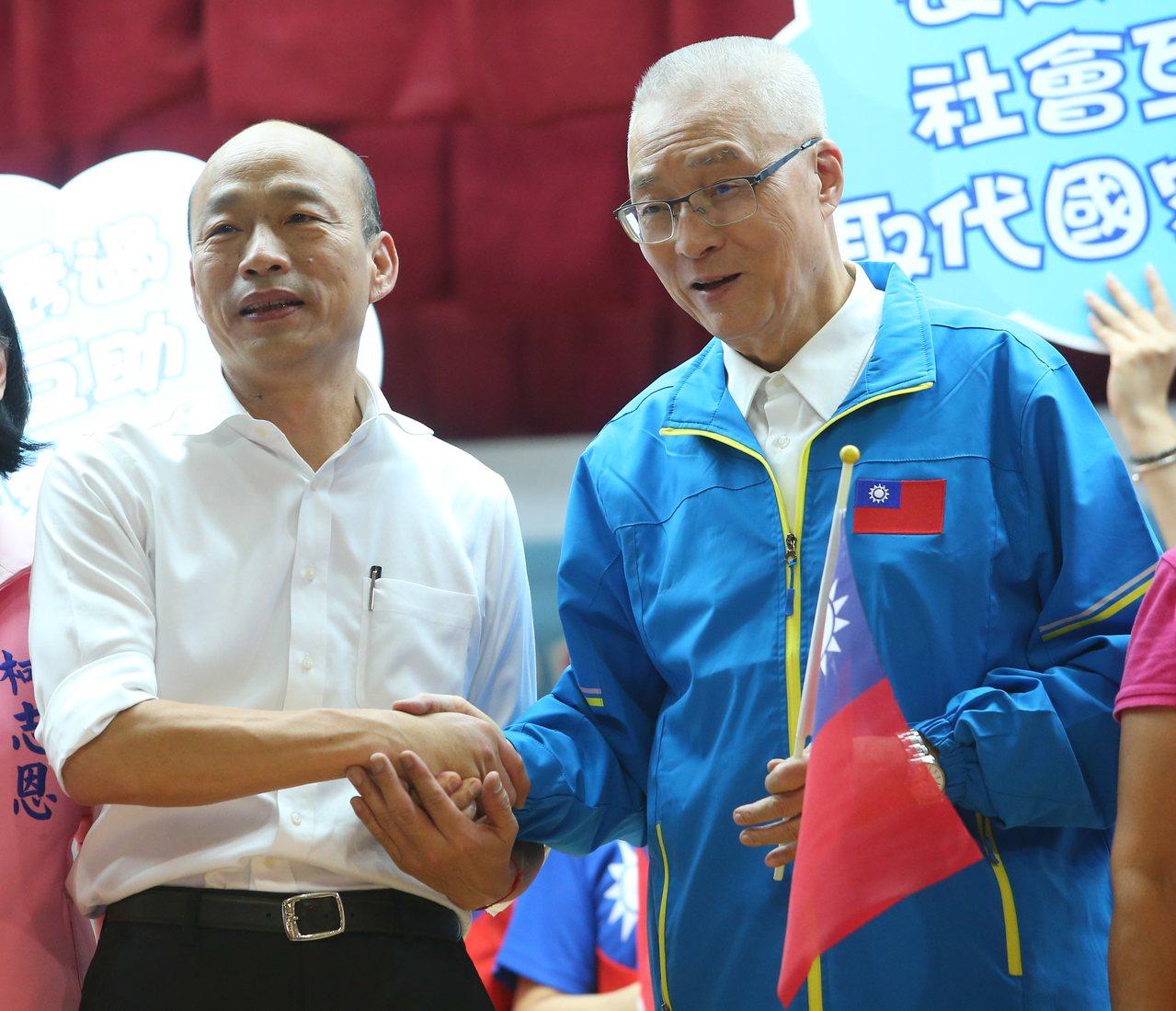 國民黨總統參選人韓國瑜(左)與國民黨黨主席吳敦義(右)昨天一同出席婦女後援會成立...