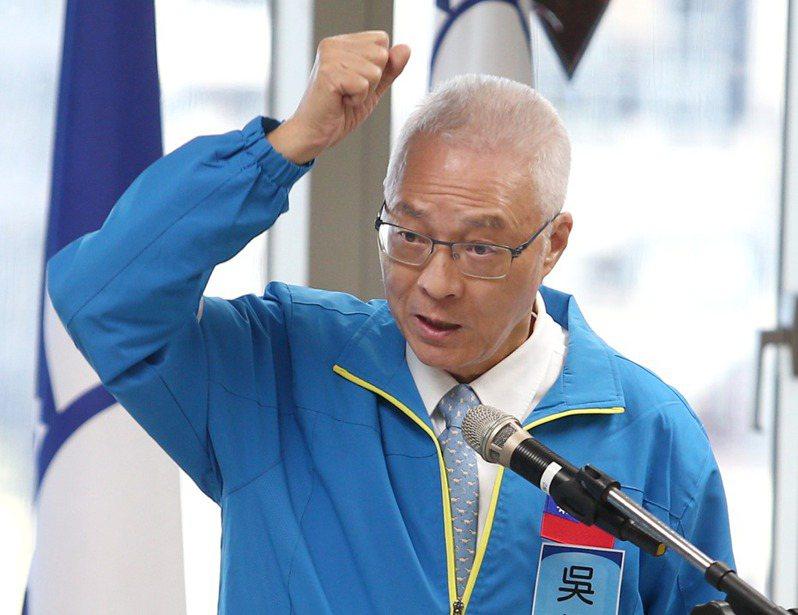 國民黨黨主席吳敦義表示,宋楚瑜殺出來後,影響藍軍的票比較多,讓國民黨立委選舉選情出現變化。 聯合報系資料照/記者蘇健忠攝影