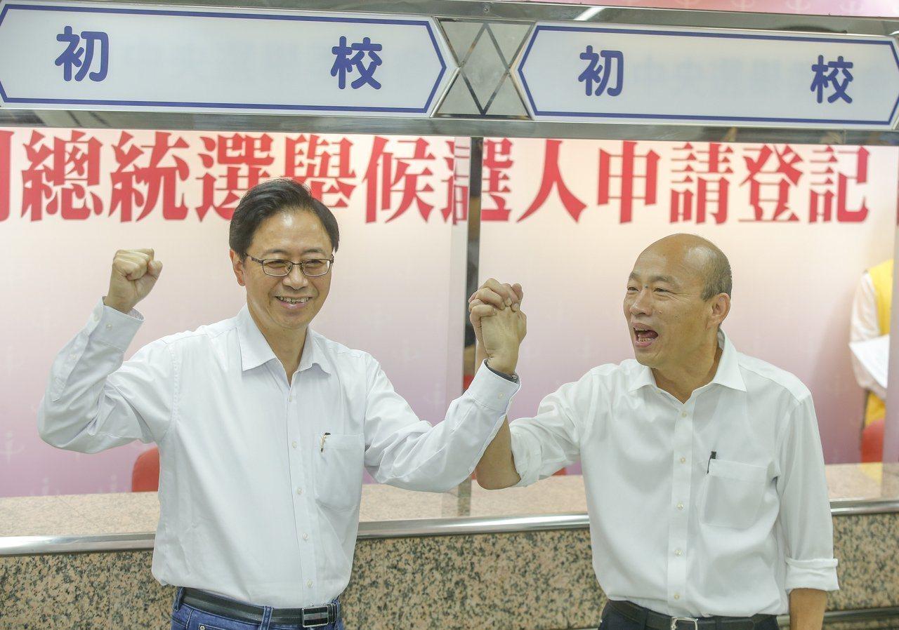 國民黨韓國瑜(右)與張善政(左)前往中選會正式登記為正、副總統候選人。記者鄭超文...