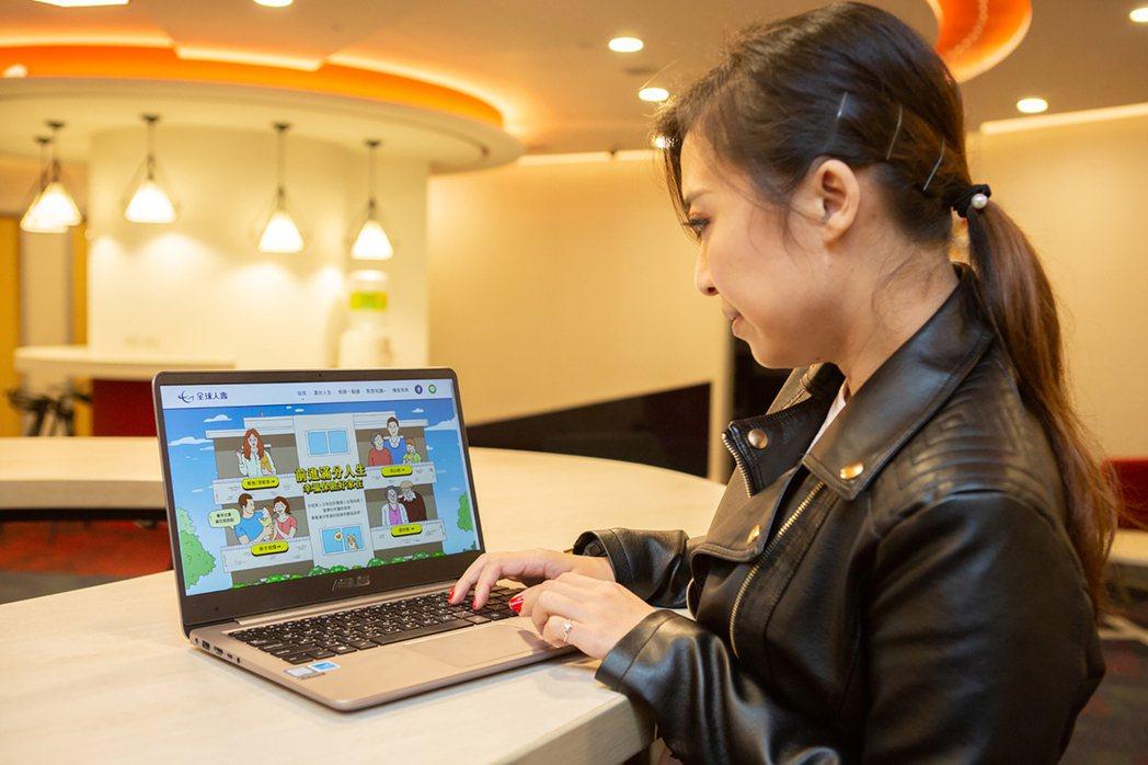 全球人壽打造用戶新體驗 ,推出創新互動式網站內容 ,提供全方位保障規劃服務 ,縮...