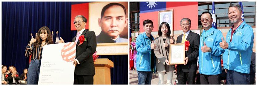 中國科大學子將獲獎榮耀獻給學校,鼓舞全校師生。 校方/提供