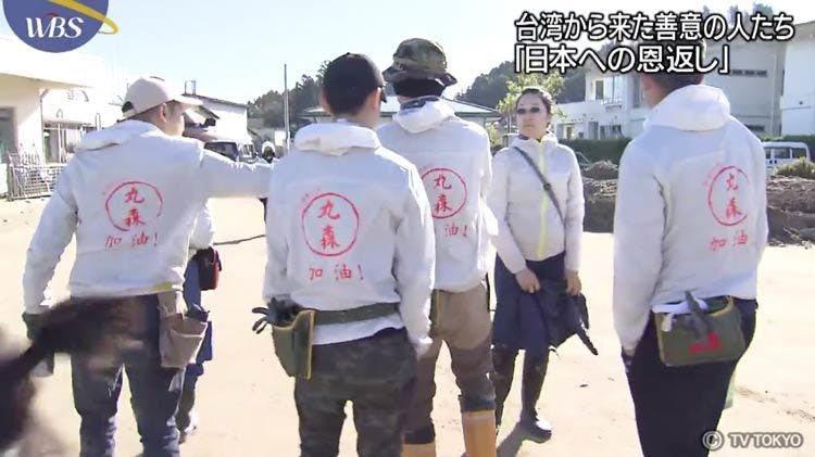陳一銘召集親友,穿著印有「丸森加油」字樣的工作服,在當地協助復建。圖/東京電視台