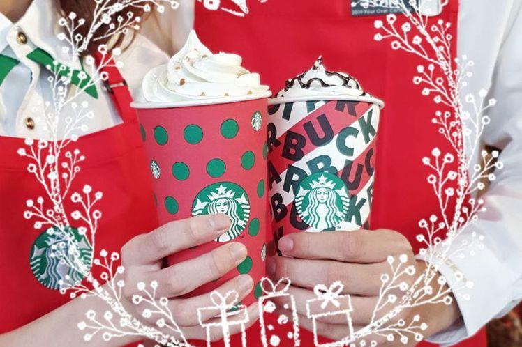 圖/星巴克咖啡同好會(Starbucks Coffee)粉絲團