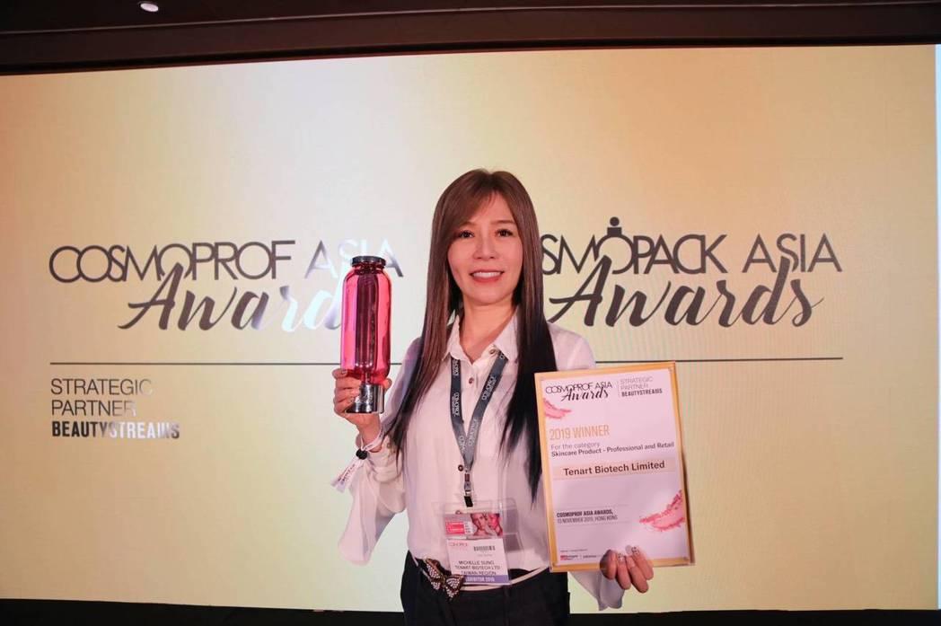 十藝生技創辦人宋美蒔成功的打造綠色妝品品牌,讓世界看到台灣。
