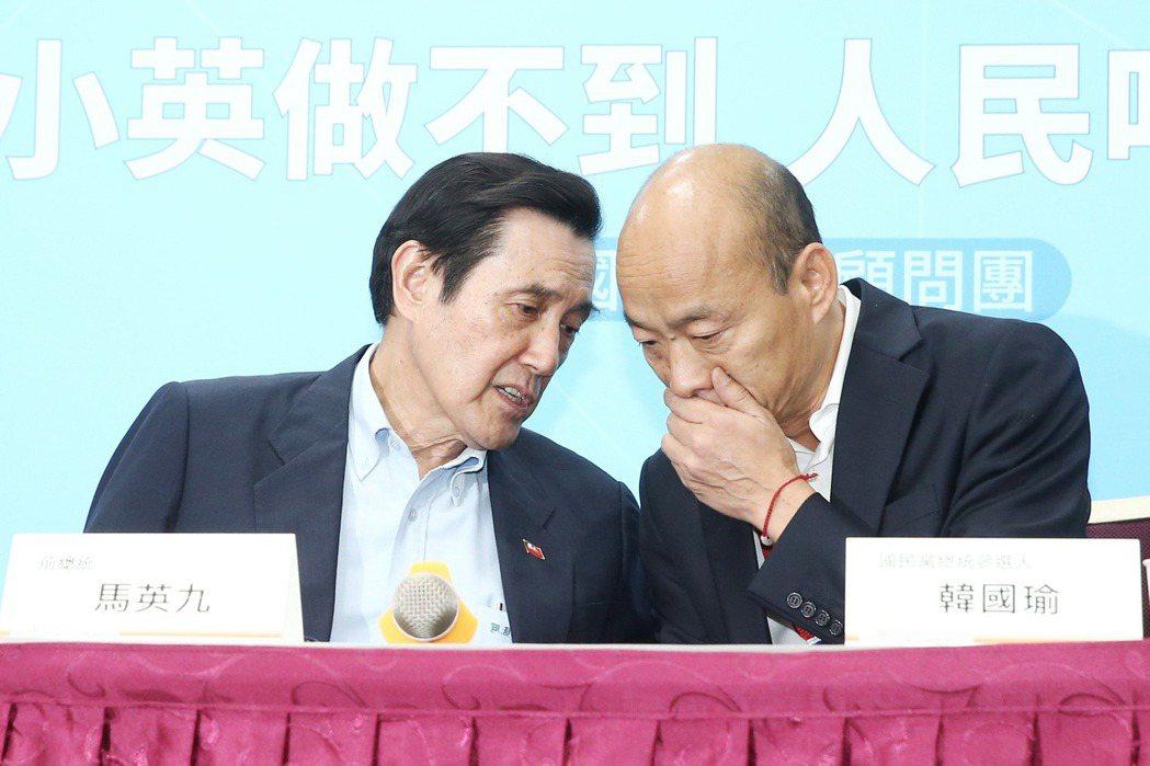 韓國瑜、前總統馬英九與韓國瑜國政顧問團於13日召開「能源政策」記者會。 圖/聯合報系資料照