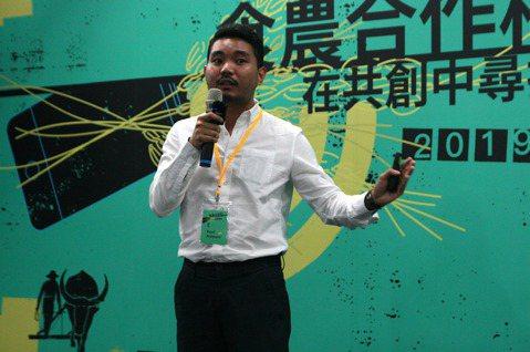 創辦於2015年的菲律賓農業募資平台Croptial創辦人Ruel Amparo...