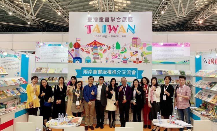 2019上海國際童書展已於11月17日順利落幕,期待明年再見。(圖/華品文創 提供)