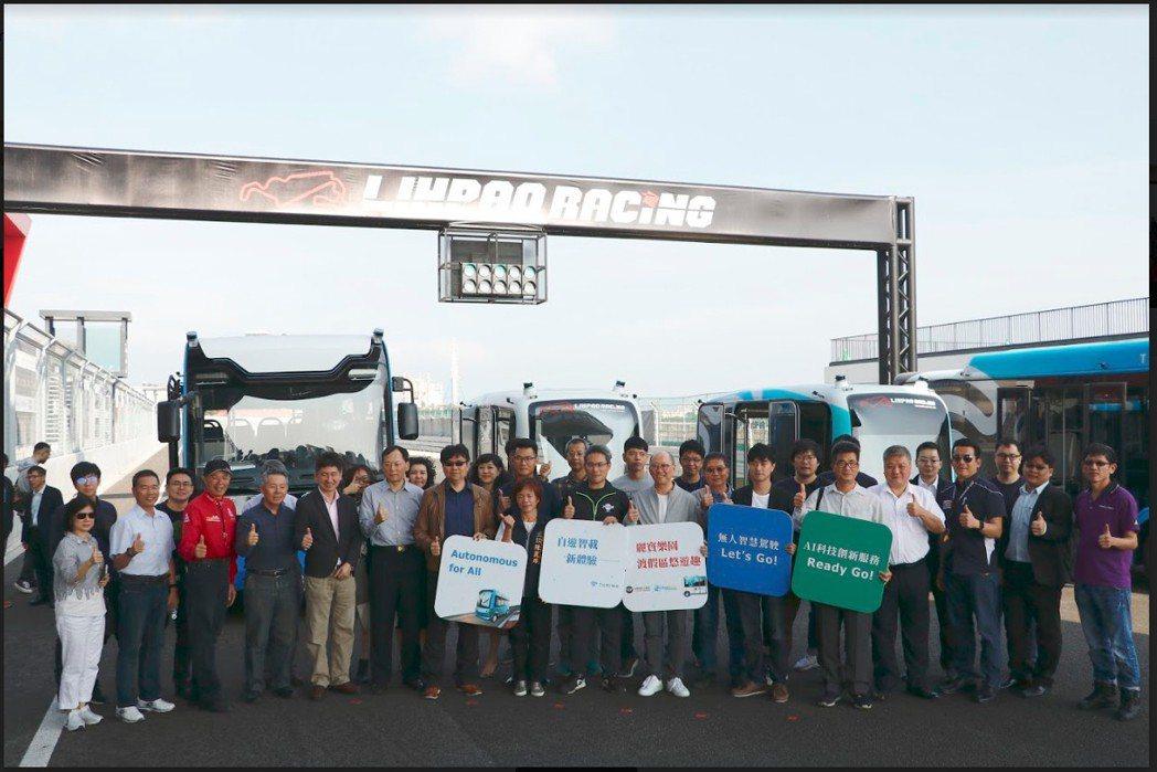 麗寶樂園在麗寶國際賽車場舉行自駕無人接駁巴士啟動暨新車亮相記者會。 業者/提供