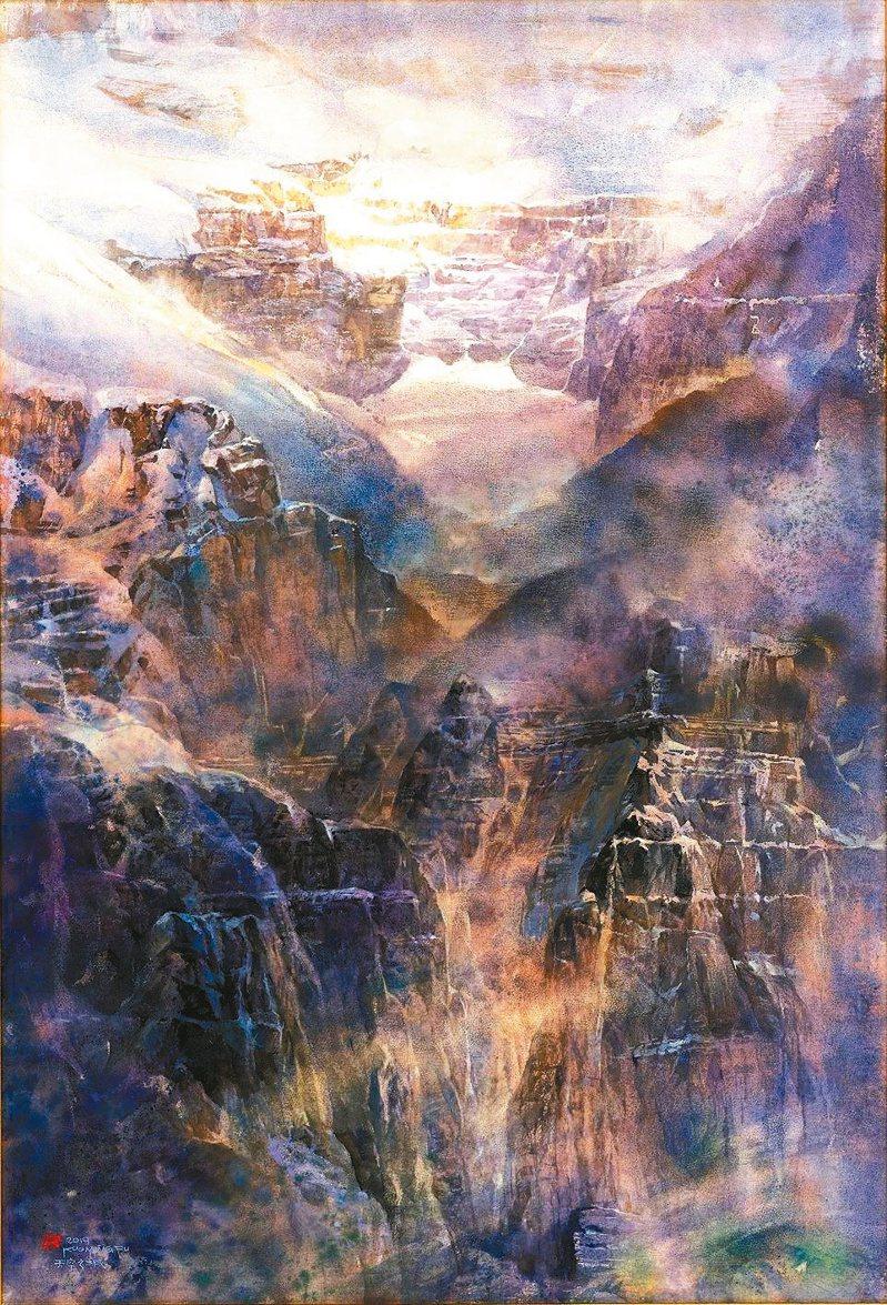 郭明福水彩作品〈天空之城〉