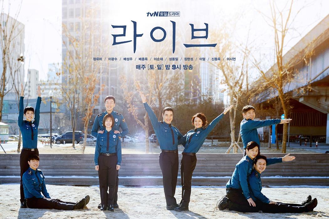 給警察教育與職涯的啟迪《Live》失意喪志見希望的韓劇