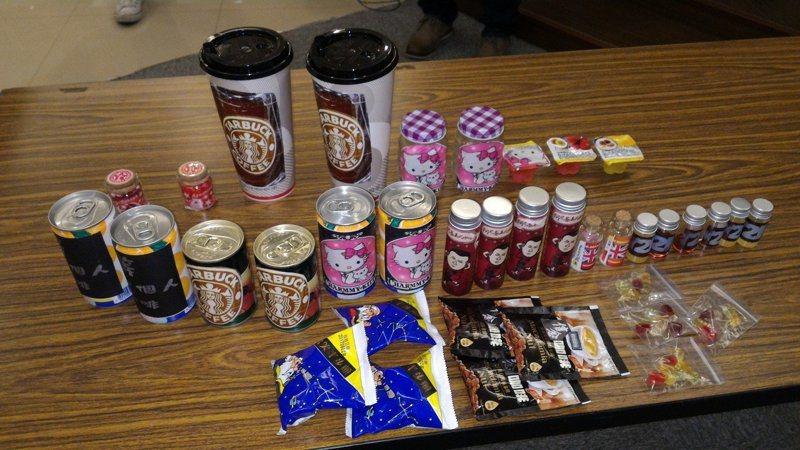 學生接觸毒品的年齡層下降,新興毒品包裝精美,孩子的零食也可能被摻毒。本報資料照片