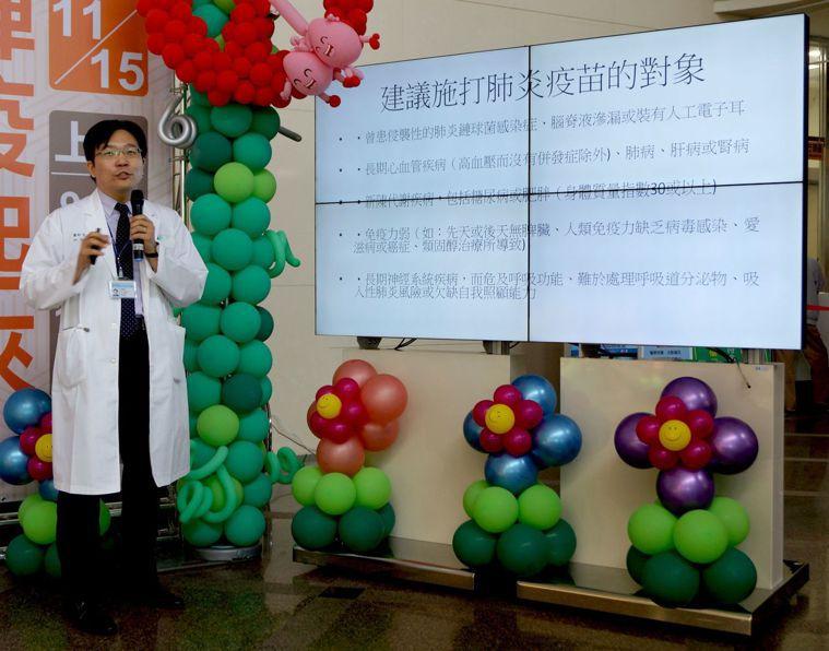 台南市安南醫院腎臟科醫師張凱迪說明,肺炎疫苗除了減少民眾侵襲性肺炎鏈球菌感染症的...