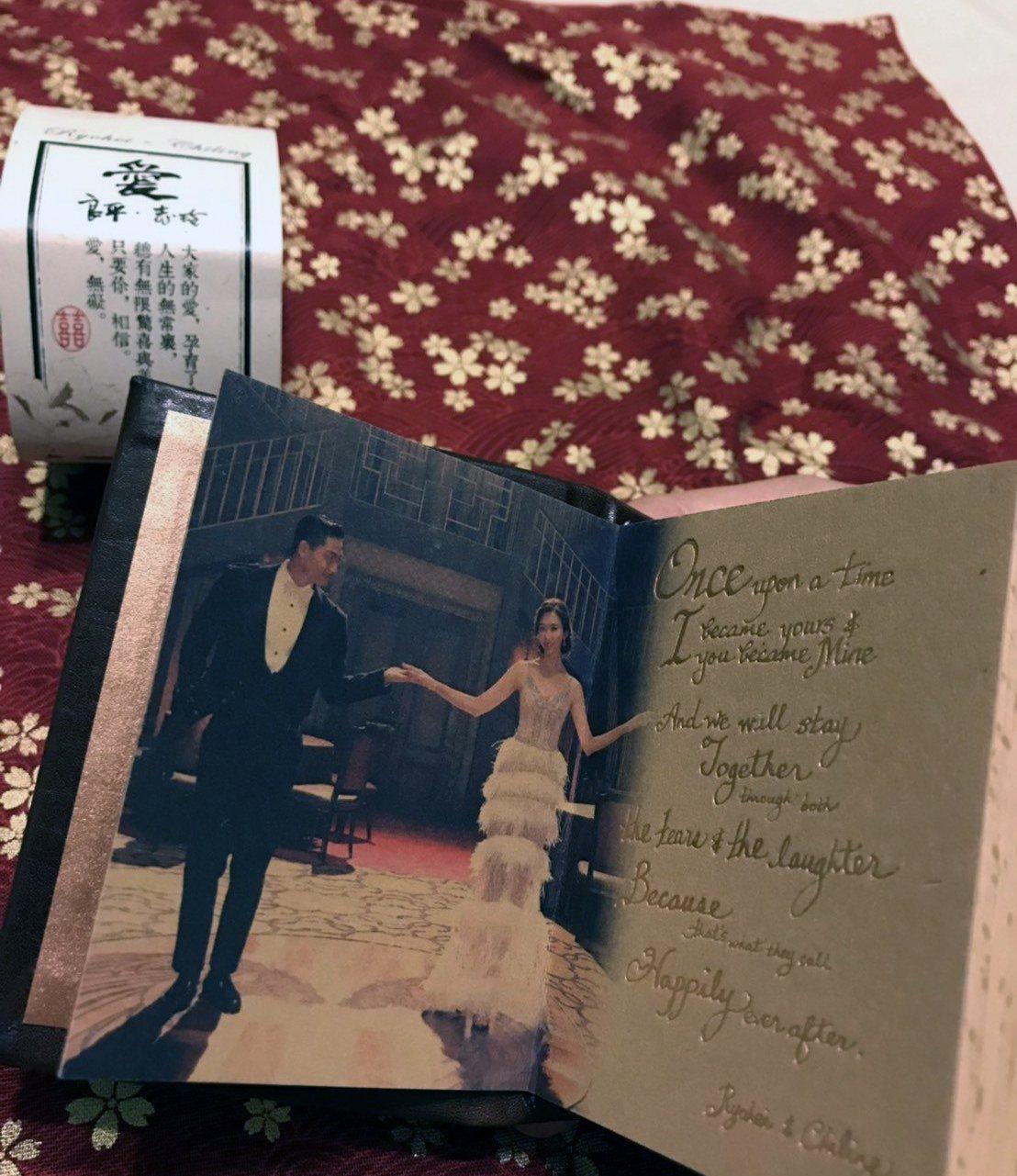 林志玲與AKIRA大婚,伴手禮的音樂盒上印有新人的照片,以及林志玲對於愛情、未來...