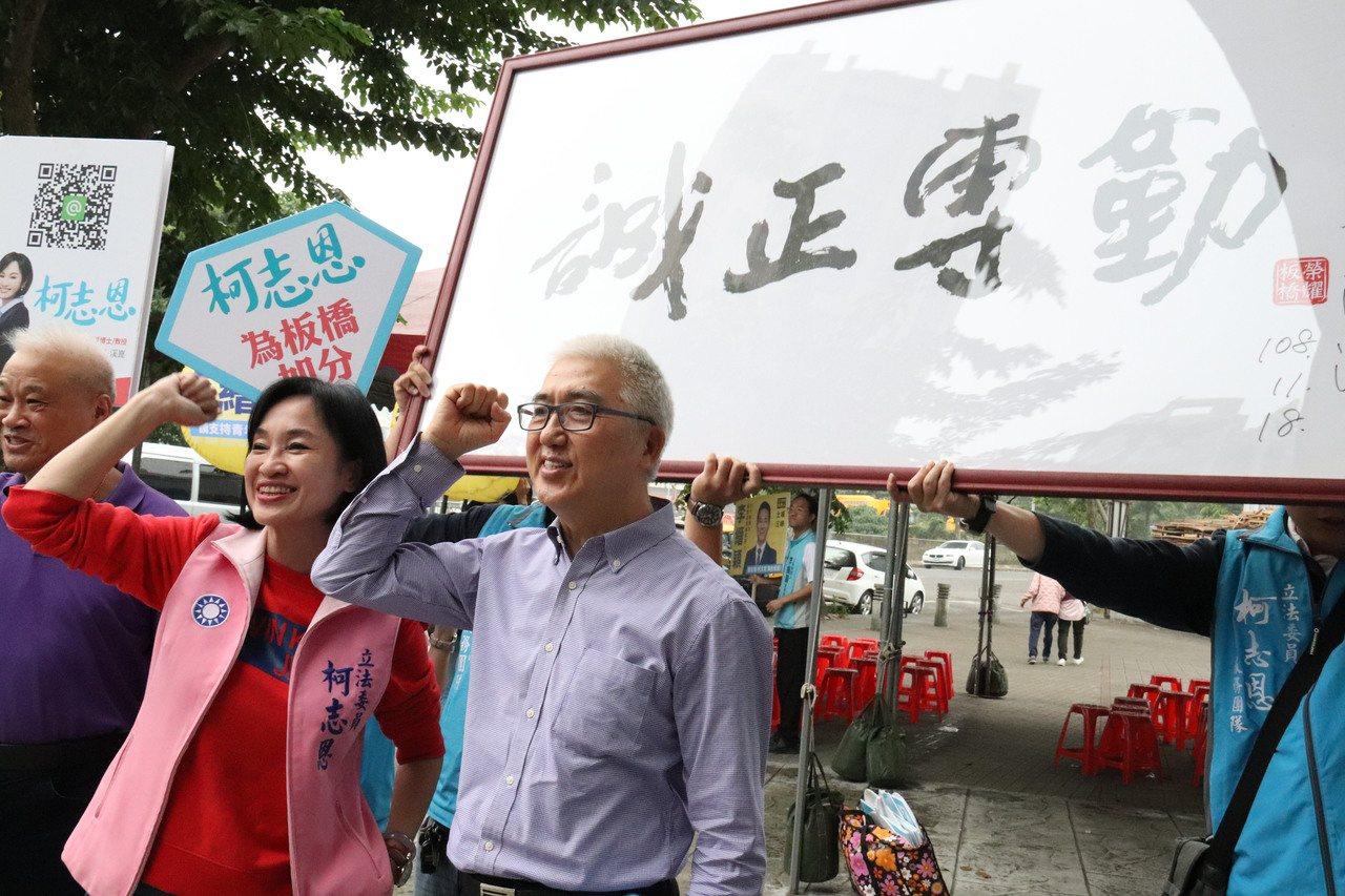 國民黨立委參選人柯志恩前來登記參選。記者胡瑞玲/攝影