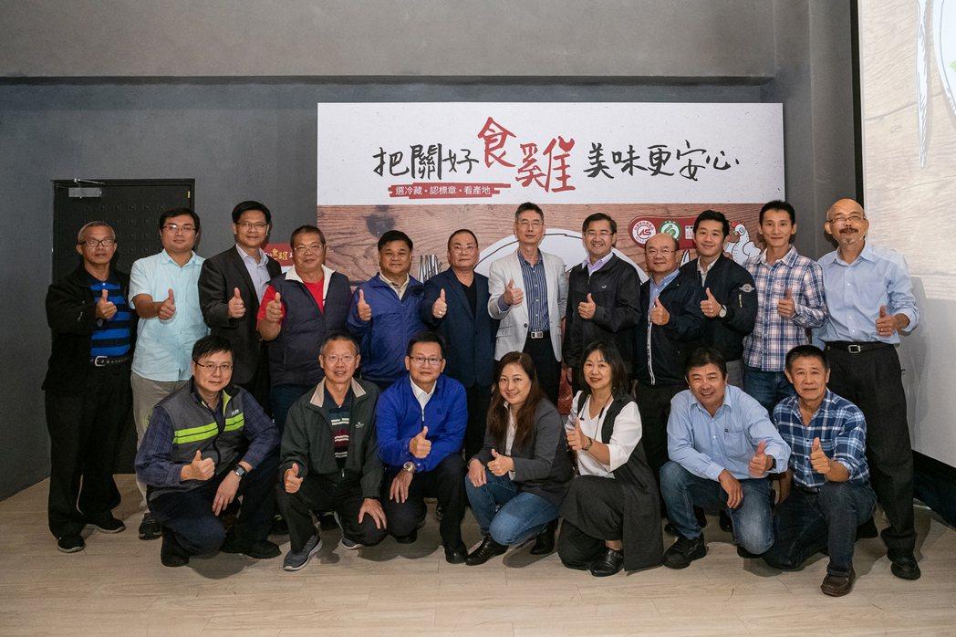 養雞協會為了推廣國產白肉雞,自即日起至12月15日推出「購買好食雞 抽出好新機」...