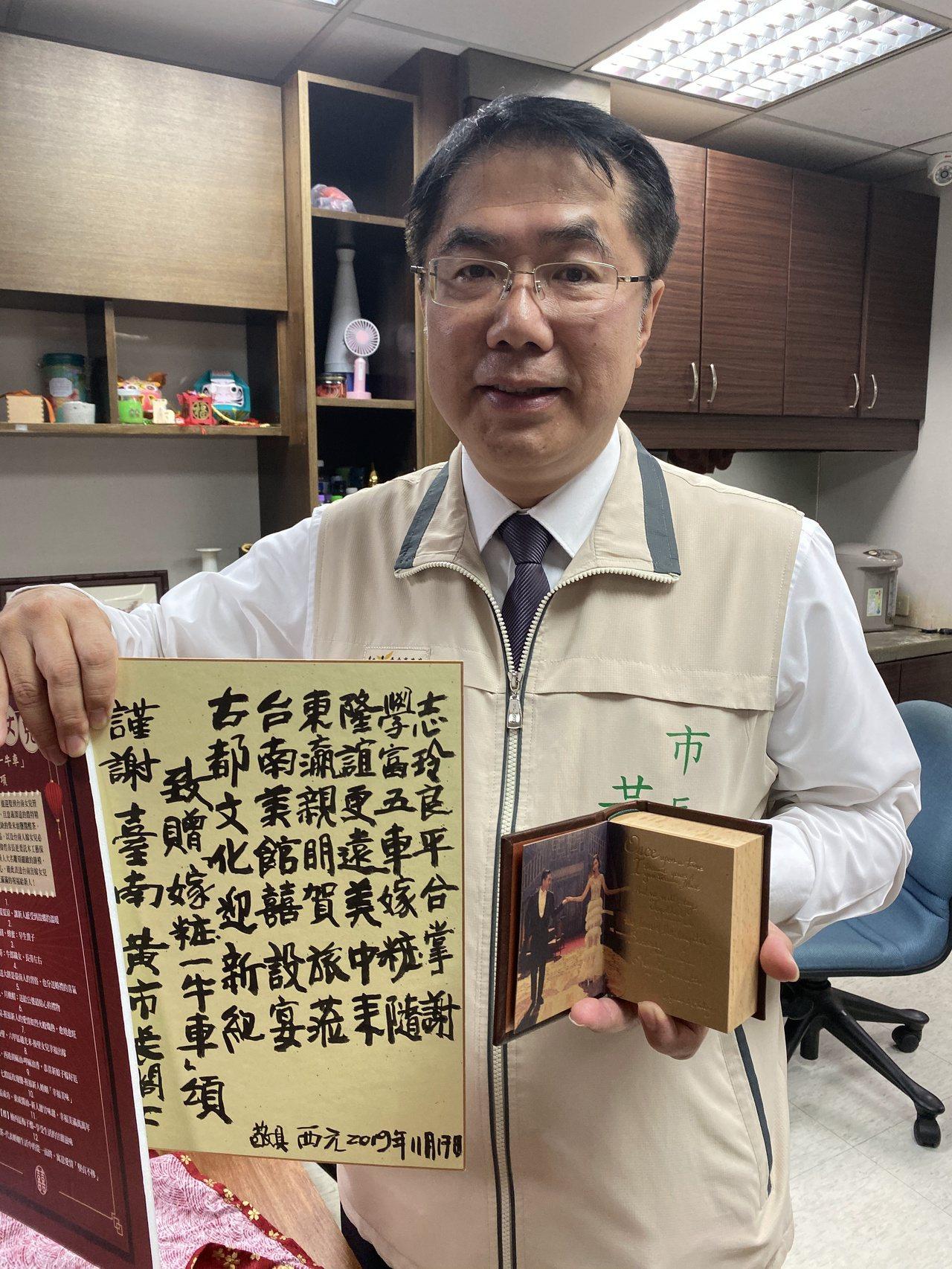 台南市長黃偉哲上午公布林志玲的回禮。記者修瑞瑩/攝影