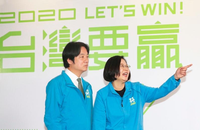 2020大選,民進黨蔡賴配成局。本報資料照片