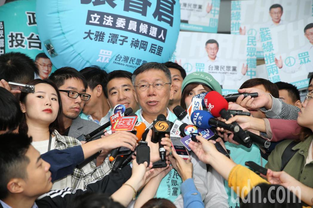 民眾黨主席柯文哲(中)上午率領黨內立委參選人,一同到台北市選委會登記參選,記者詢...