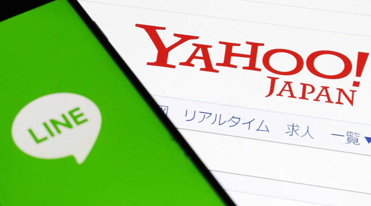 Yahoo Japan與Line在18日宣布達成基本合併協議。 美聯社