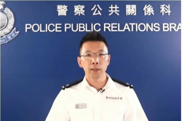 香港特區政府警務處員警公共關係科警司劉肇邦。取自人民日報海外網