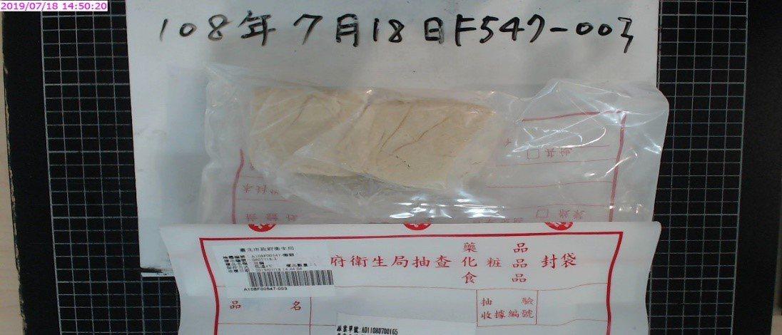 北市衛生局今年抽查市售豆製品97件,其中6件因違規添加防腐劑苯甲酸或檢出殺菌劑過...