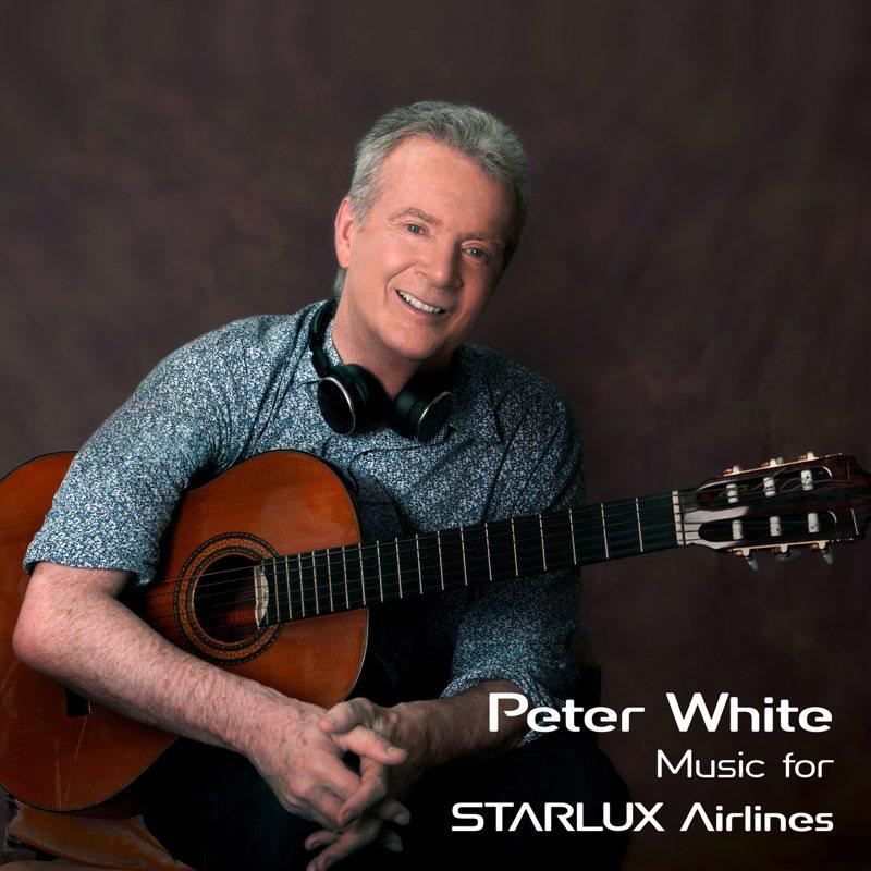 星宇航空邀請Smooth Jazz界的大師級人物Peter White,量身打造專屬的機上音樂,為使樂曲能在機艙噪音及封閉環境下依舊突出,Peter White特別選用音色較飽滿的樂器如吉他、手風琴及馬林巴琴。 圖/星宇航空提供