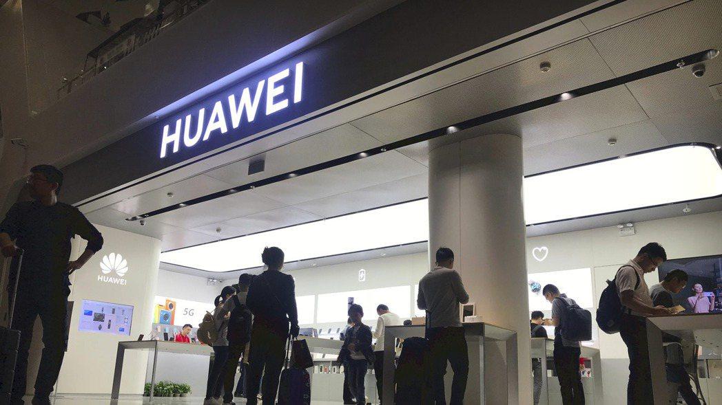 深圳寶安國際機場的華為分店。 美聯社