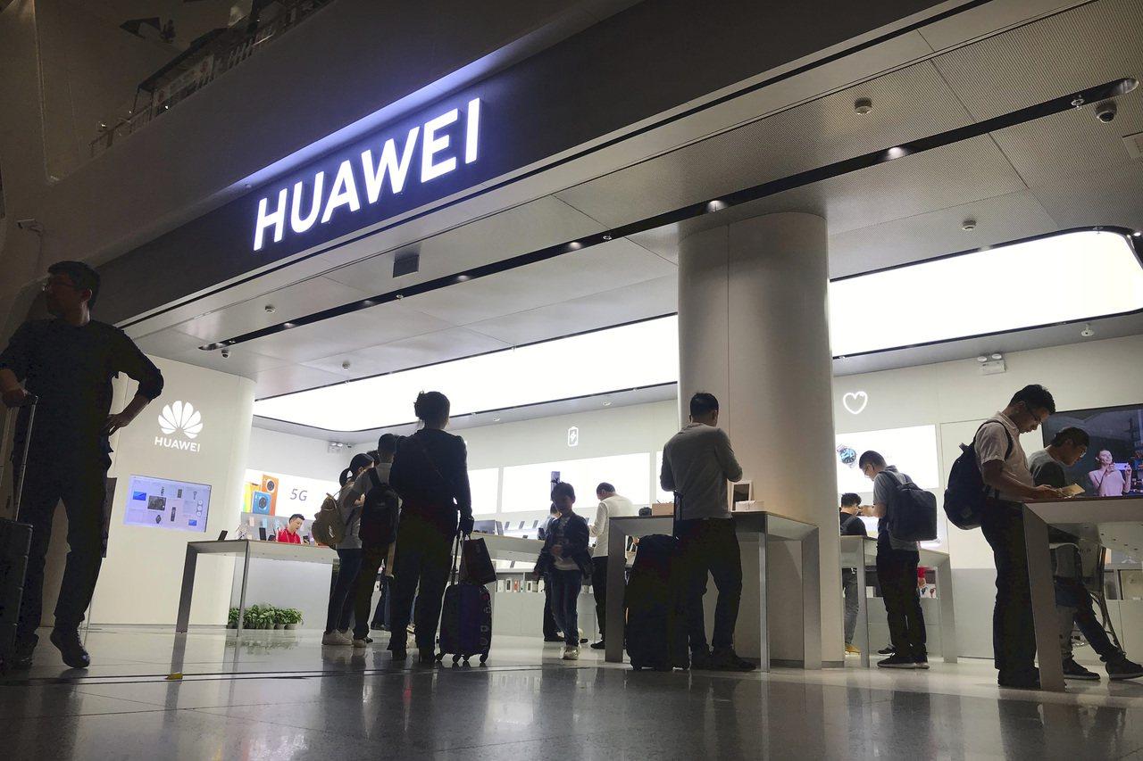 深圳寶安國際機場的華為分店。美聯社