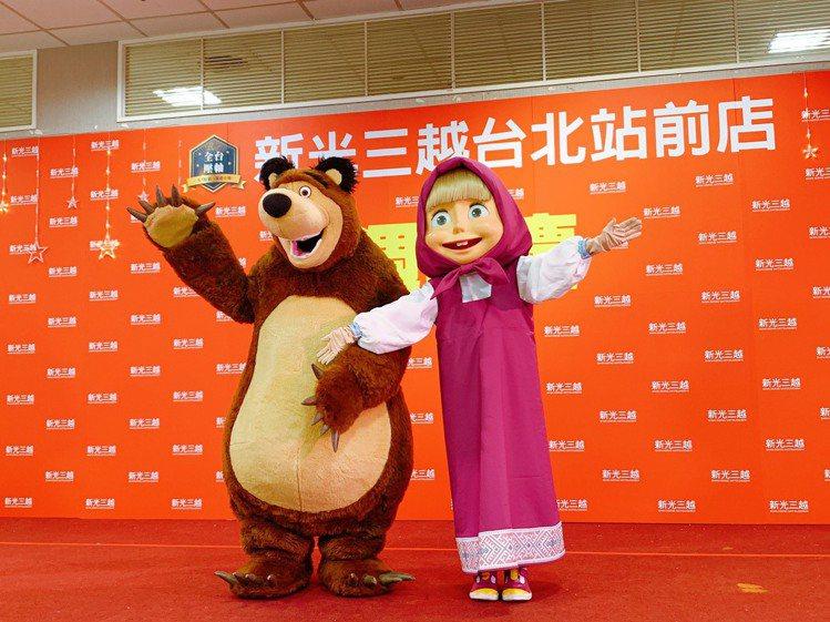 俄羅斯經典動畫「瑪莎與熊」驚喜現身活動現場。記者徐力剛/攝影