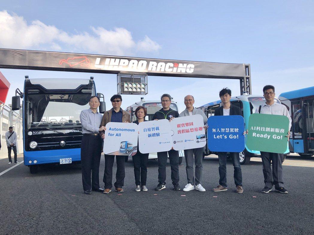麗寶樂園度假區推出創新服務,即日起引進自駕無人接駁巴士進駐,今日在麗寶國際賽車場...